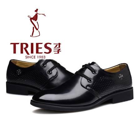 TRiES/才子男鞋商务皮鞋休闲鞋男英伦时尚皮鞋真皮系带婚鞋男