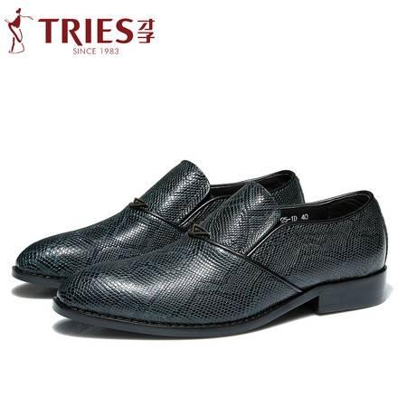 才子TRIES冬季男鞋商务正装鞋男士鳄纹牛皮鞋