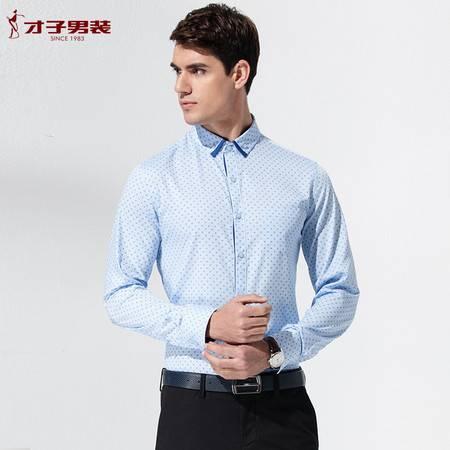 TRiES/才子2016新款商务休闲长袖衬衫男士 潮流百搭波点舒适衬衣