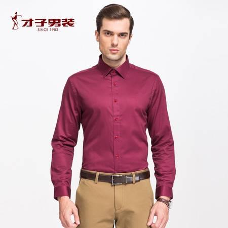 才子男装2016春季男士商务修身纯棉百搭长袖衬衫纯色舒适潮流衬衣