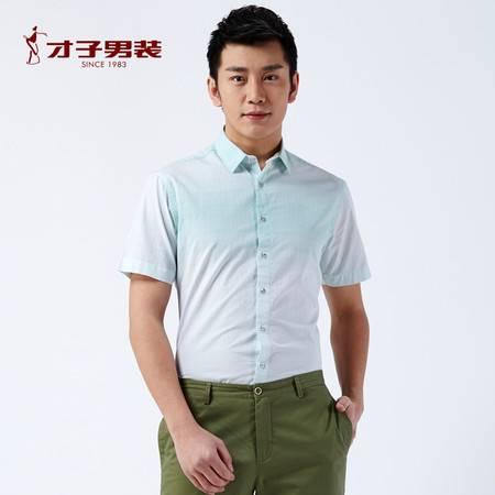 才子男装2016夏季新款正品韩版修身短袖衬衫男士渐变纯棉清爽衬衣