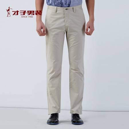 才子男装商务休闲裤2016春季直筒男裤子纯色棉免烫中腰男士长裤