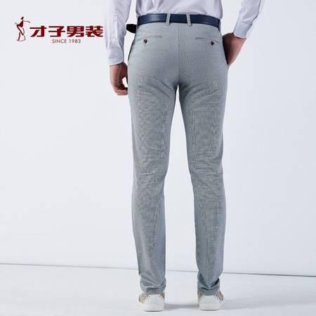 才子男装2016春季新品男士青年商务微弹休闲裤 正品直筒中腰男