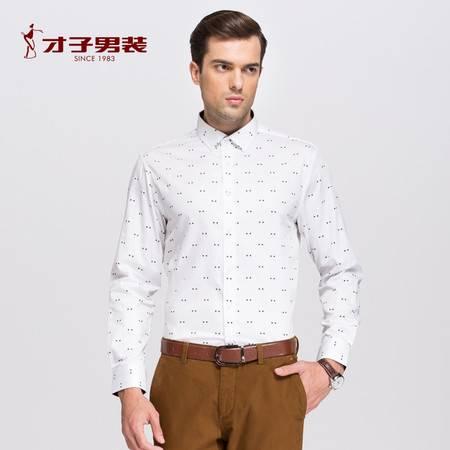才子男装2016春季新品纯棉舒适修身长袖衬衫男士波点韩版舒适衬衣
