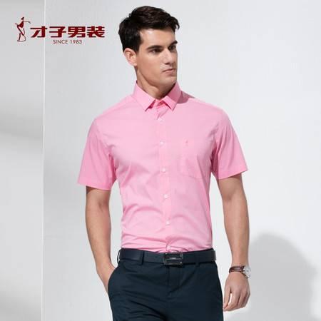 才子男装2016夏季男士潮流薄款短袖衬衫青年纯色百搭韩版修身衬衣