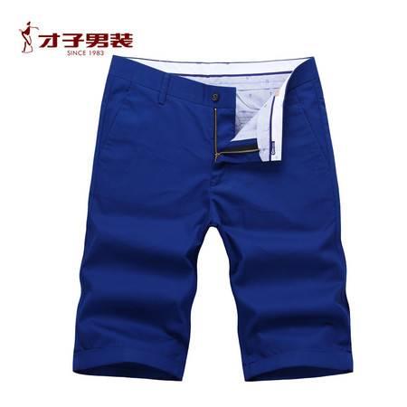 才子男装2016新款夏季宽松纯蓝色透气直筒时尚百搭休闲裤男士中裤