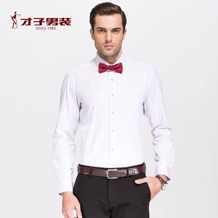 2016春季新款才子男装菱形提花长袖衬衫 男士莫代尔修身方领衬衣