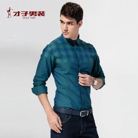 才子男装2016年春季新款修身纯棉长袖衬衫 拼接紫红男士休闲衬衣