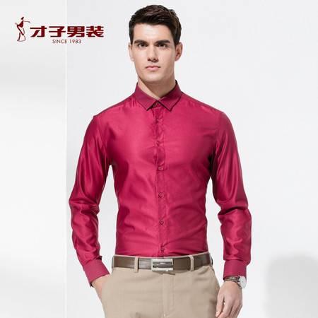 才子男装2016春季新款修身男士长袖衬衫商务棉质透气纯色宝蓝衬衣