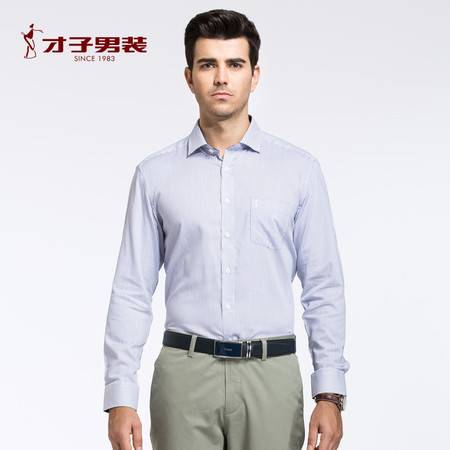 才子男装2016春季新品男士商务长袖衬衫棉涤柔软绅士修身方领衬衣