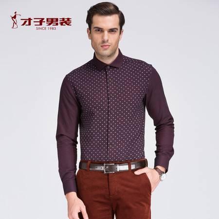 才子男装2016年春季新款男士长袖衬衫 休闲舒适翻领时尚波点衬衣