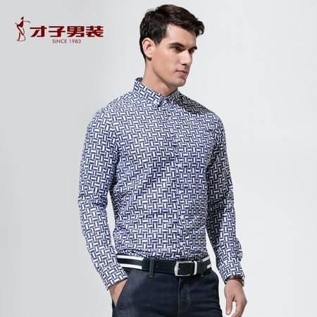 才子男装2016新款莫代尔透气男士长袖衬衫百搭时尚修身衬衣