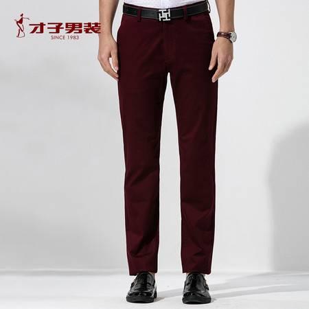 TRiES/才子正品春夏新款青年修身舒适长裤 时尚都市休闲百搭长裤