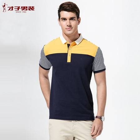 才子男装 2016夏季新品 多色 男士修身翻领 休闲短袖T恤衫