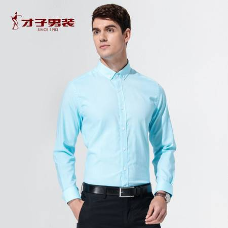 才子男装2016春季新款男士长袖衬衫提花修身时尚商务青年衬衣
