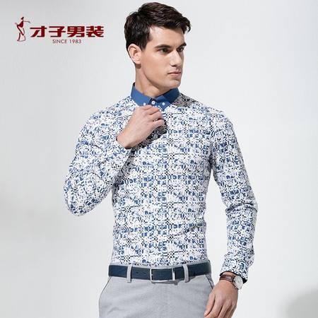 才子男装2016春季新款男士印花修身长袖衬衫时尚休闲商务休闲衬衣