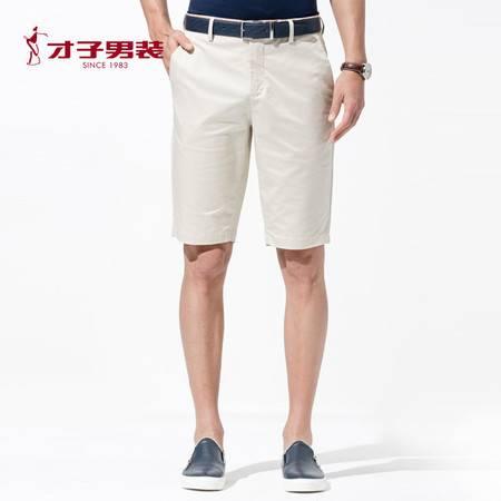 才子男装 2016夏季新品 男士 多色 中腰 短裤男休闲 五分裤子