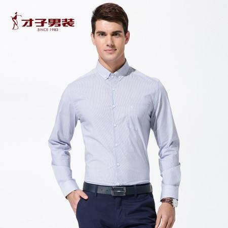 才子男装2016春款新品修身长袖衬衫男士条纹商务方领时尚百搭衬衣