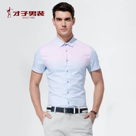 才子男装2016新款正品休闲短袖衬衫男条纹渐变衬衣男商务修身衬衣