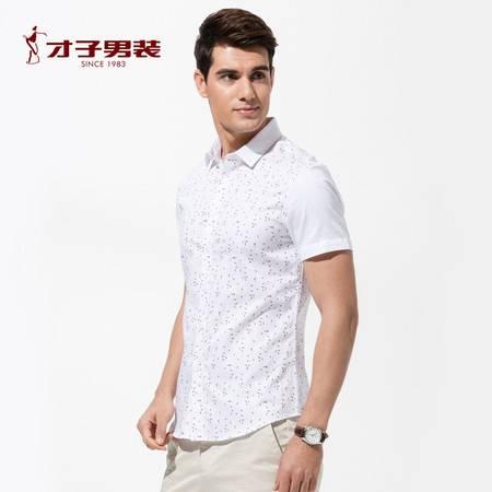 才子男装2016新款修身夏季男士短袖衬衫清凉透气波点青年百搭衬衣