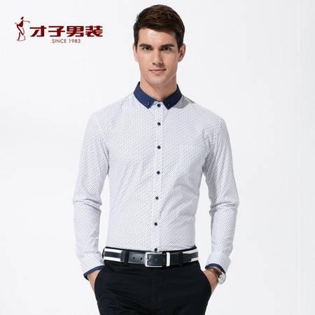 才子男装2016春季新品蓝色修身长袖衬衫男士方领青春流行青年衬衣