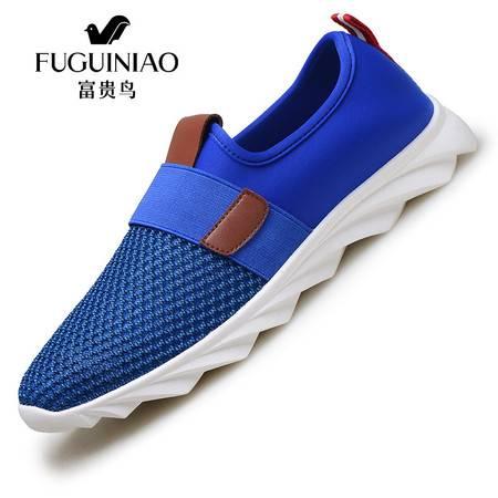 富贵鸟男鞋夏季透气休闲网鞋男士户外运动网面鞋低帮跑步鞋子男潮
