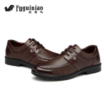 富贵鸟皮鞋男士商务皮鞋镂空皮鞋男休闲鞋子透气鞋男凉鞋男性真皮