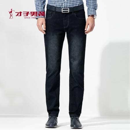 才子男装2016 夏季新品直筒中腰黑灰色牛仔裤男休闲时尚牛仔长裤