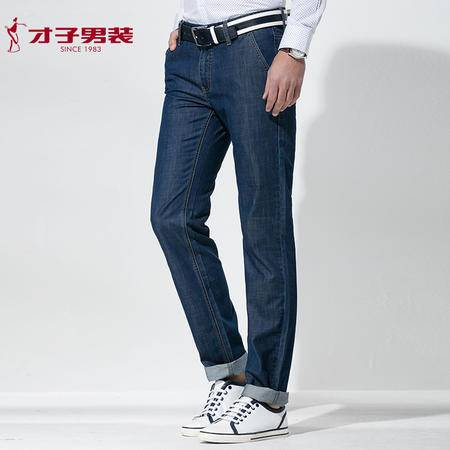 2016才子男装夏季新品蓝色灰色 牛仔男修身直筒青年百搭牛仔长裤