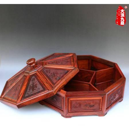 大汉九鼎老挝红酸枝木水果盒八宝盒糖果盒点心盒实木雕花果盒红木果盘