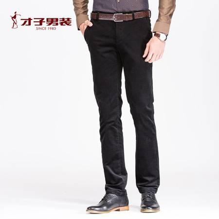 才子男装男士莫代尔灯芯绒休闲裤修身纯色长裤春季新品