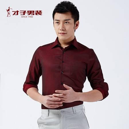 TRiES/才子男士长袖衬衫新款男装翻领商务正装 男式休闲衬衣