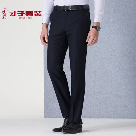 才子 男士西裤 修身商务休闲免烫直筒商务西装裤抗皱长裤子