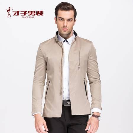 才子 男装春季新款男士中青年长袖休闲夹克商务修身绅士外套
