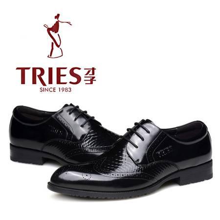 才子男鞋休闲雕花鞋英伦商务休闲鞋真皮男士皮鞋潮流男鞋系带鞋子