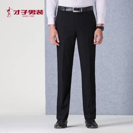 才子 男装2016秋季新品男士纯色黑色商务休闲修身长裤西裤