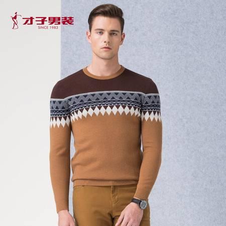 才子 男装2016秋季新品男装圆领羊毛衫套头花纹长袖针织衫男