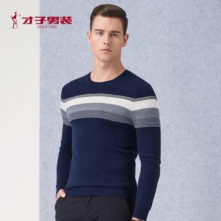 才子 2016秋冬新款条纹拼色修身男士羊毛衫