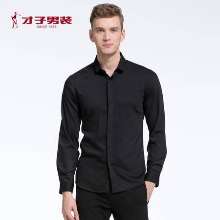 才子 2016秋冬新款纯色黑色商务衬衫
