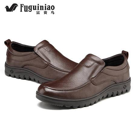 富贵鸟 男鞋正品真皮商务皮鞋男士休闲皮鞋头层牛皮爸爸鞋低帮