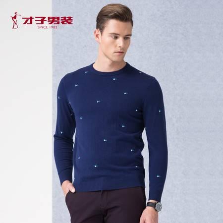 才子 男装2016秋季新品男士圆领提花纯色毛衫长袖针织衫