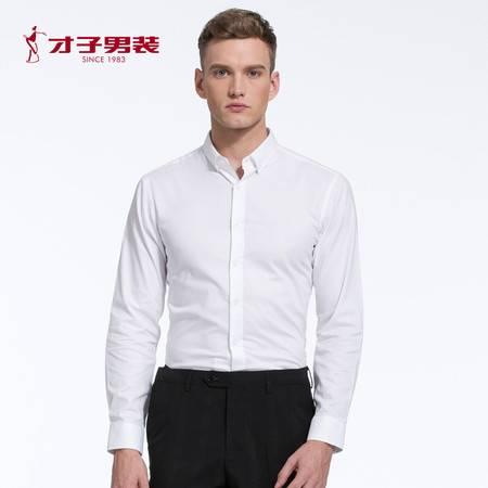 【商场同款】TRiES/才子2016秋季新款时尚休闲纯色衬衫