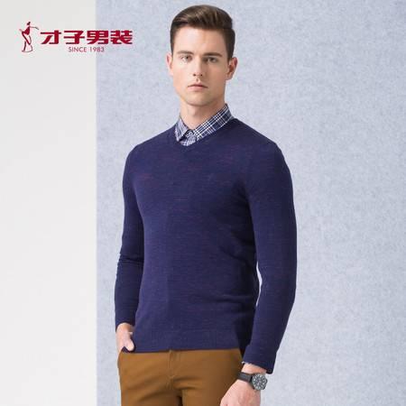 才子 男装2016年秋季薄款V领男士毛衣外套修身休闲羊毛衫