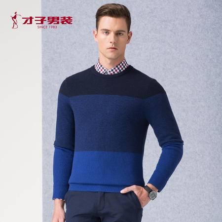才子 男装2016秋季新品长袖拼色休闲男士毛衣圆领毛衫针织衫