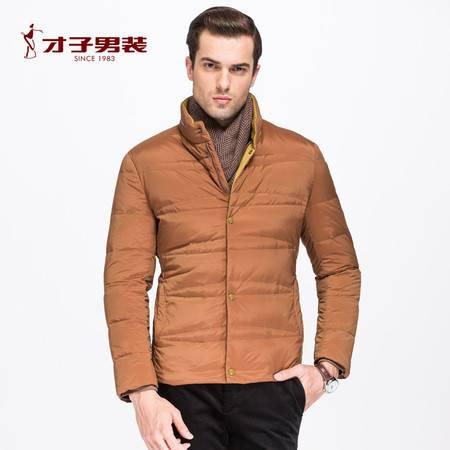 才子男装冬季新款男士商务绅士羽绒服无帽立领白鸭绒休闲外套