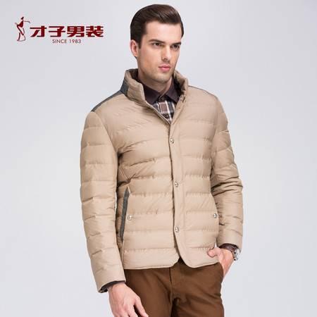 才子男装冬季新款男士保暖御寒羽绒服休闲无帽立领白鸭绒外套