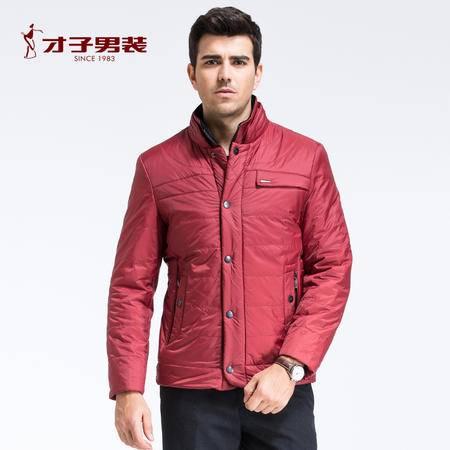 才子男装冬季新款全锦纶立领缉行外穿拉链纯色青春流行棉衣外套