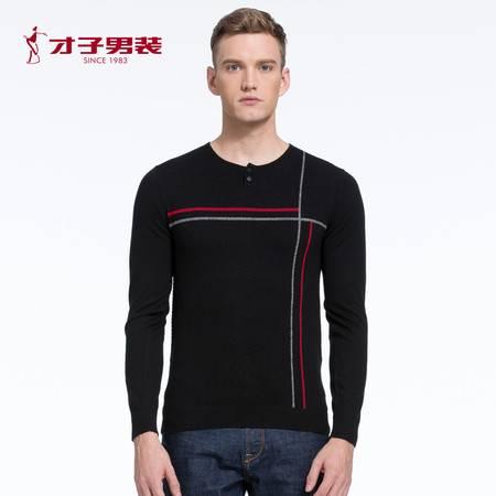 商场同款才子男装2016秋季新品时尚休闲修身毛衣针织衫