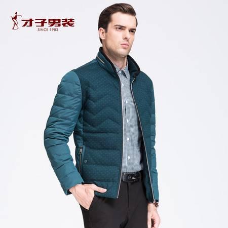 才子男装冬季新款男士中青年修身羽绒服长袖御寒保暖加厚外套