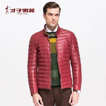 才子男装秋冬新款男士短款修身羽绒服加厚保暖轻薄白鸭绒外